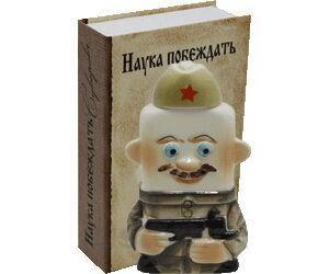 """Фляга фарфоровая """"Суворовец"""""""